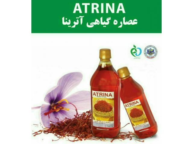 عصاره زعفران آترینا