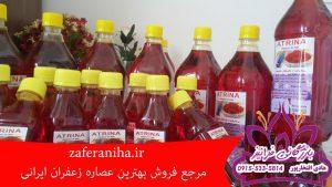 توضیحات بیشتر » فروش عصاره زعفران آترینا اصل درجه یک