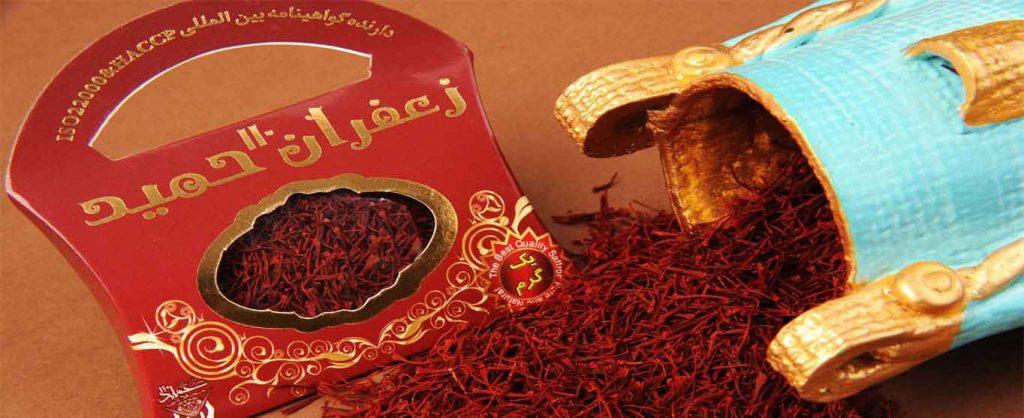 افشره زعفران حمید