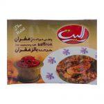 فروش چاشنی زعفران الیت
