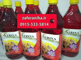 فروش عمده عصاره زعفران آترینا