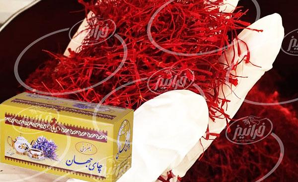 فروشنده چای زعفرانی جهان 24 عددی
