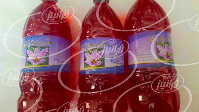 قیمت عصاره گیاه زعفران سراج در ایران