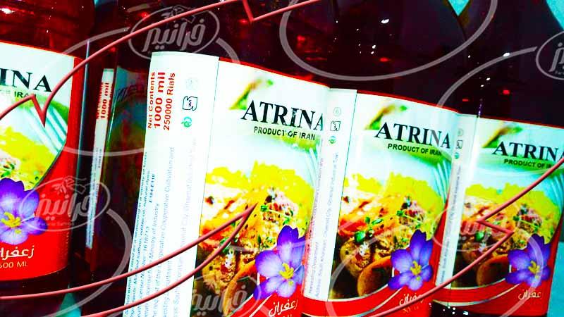 خرید رنگ زعفران اترینا به قیمت درب کارخانه