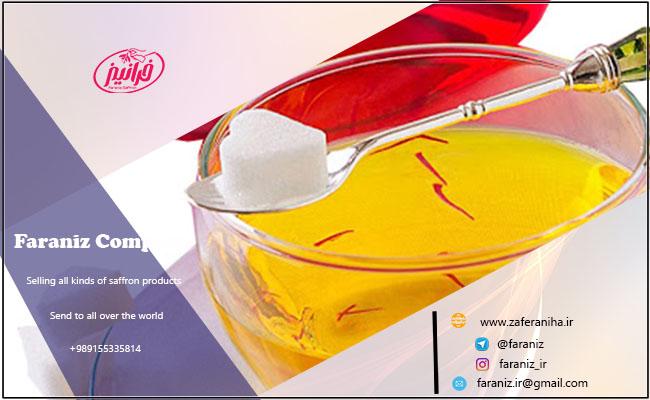 بهترین قیمت اسپری زعفران مصطفوی 110 گرمی