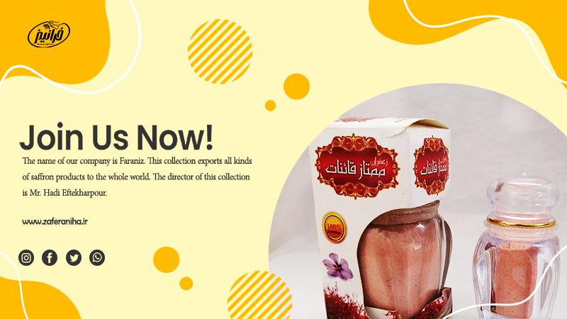 خرید اینترنتی بهترین پودر زعفران ایرانی
