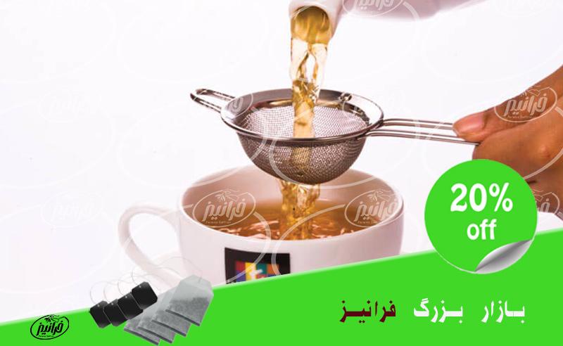 فروش اینترنتی چای زعفرانی تکسو کلاسیک