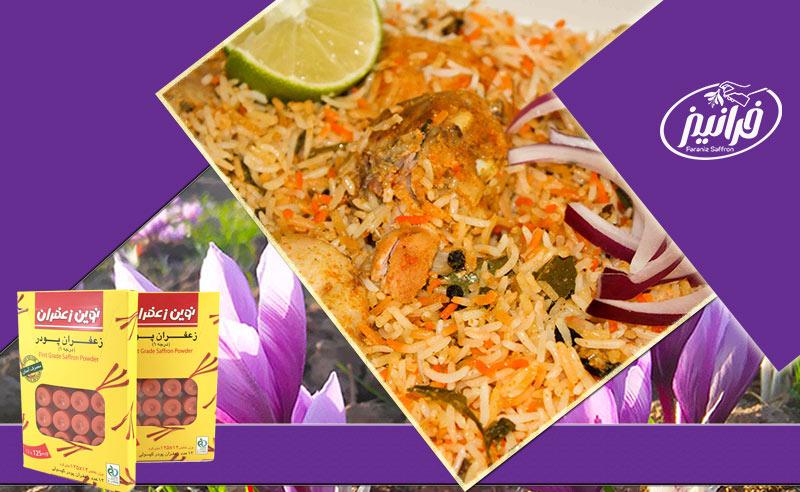 صادرات پودر زعفران نوین در بسته بندی 20 تایی