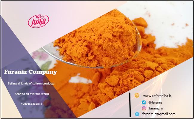 قیمت پودر زعفران نوین یک مثقالی