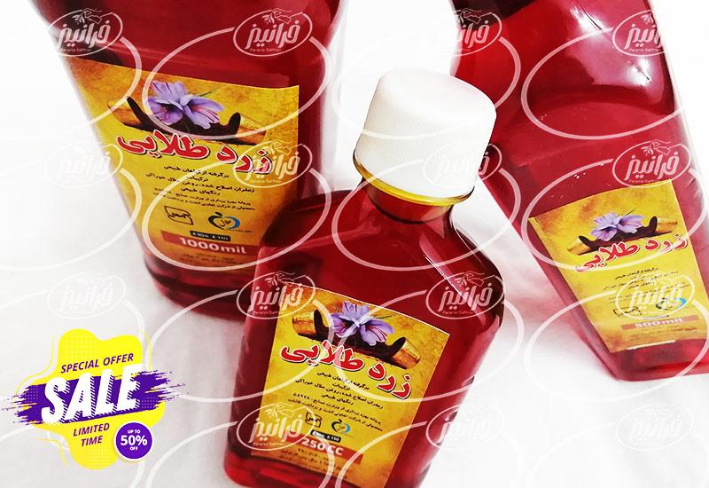 فروش رنگ خوراکی زعفران جهت صادرات به خارج