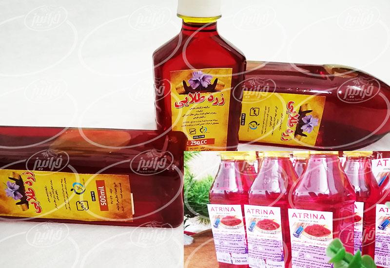 عصاره زعفران قائن خراسان برای صادرات به هلند