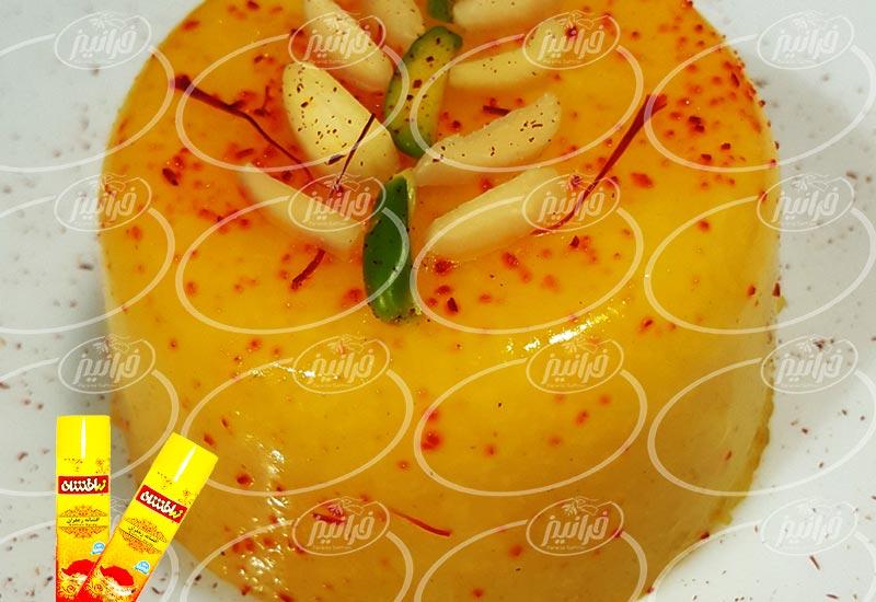 قیمت اسپری زعفران زرافشان در فروشگاه های اینترنتی