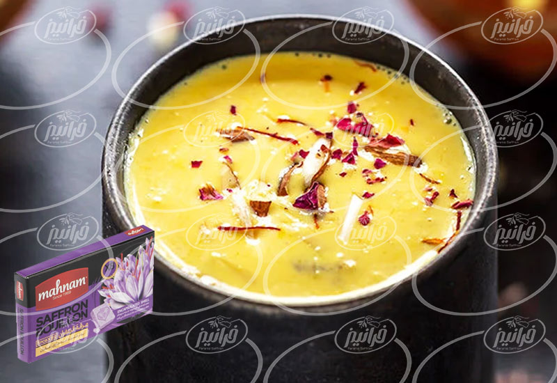 خرید پودر زعفران مهنام 64 گرمی