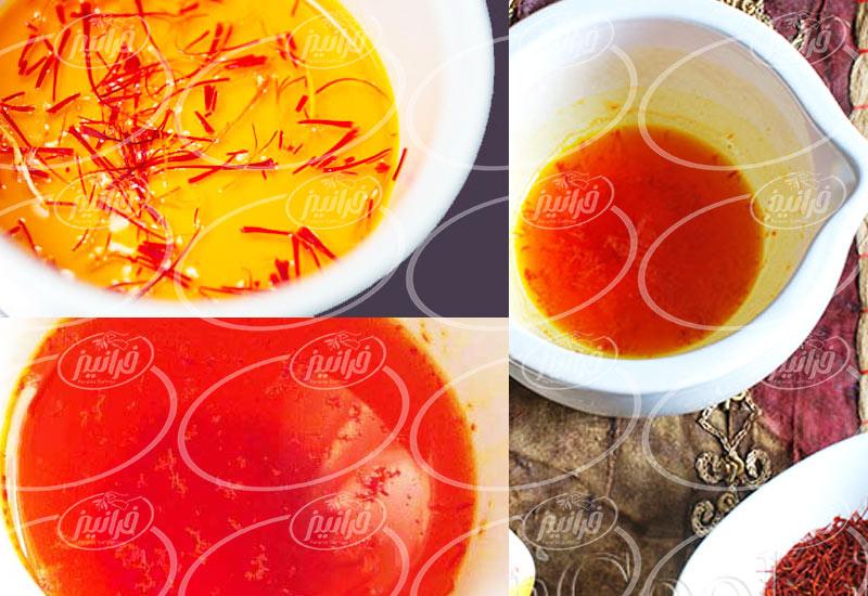 شرکت تولیدی دمنوش گیاهی زعفران درجه یک