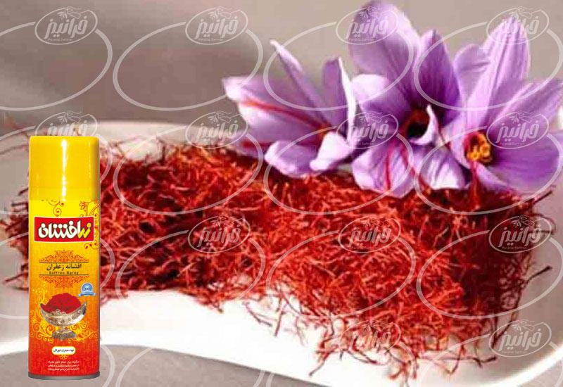 فروشنده افشانه زعفران زرافشان 110 میلی لیتری