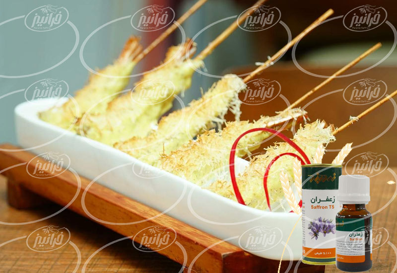 حراج قطره زعفران زردبند برای فروشندگان داخلی