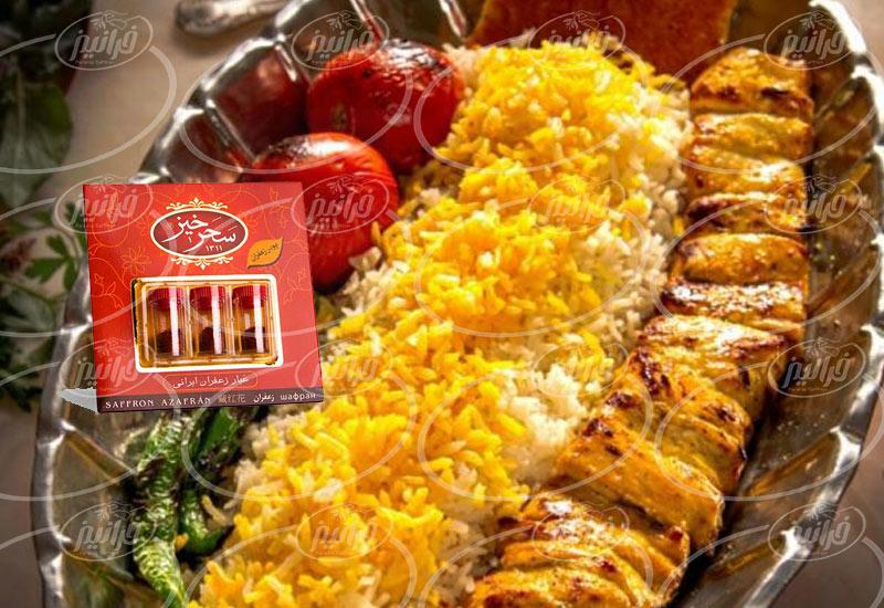 فروش پودر زعفران سحرخیز 1.5 گرمی