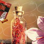 تنوع محصولات سایت زعفران توکلی با حاشیه سود بالا