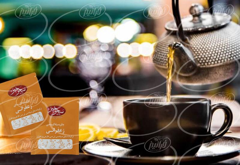 اطلاعات جدید قیمت چای زعفرانی سحرخیز